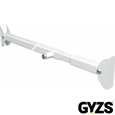 Secu Schuifpuibeveiliging plus staal geepoxeerd wit 112-180cm