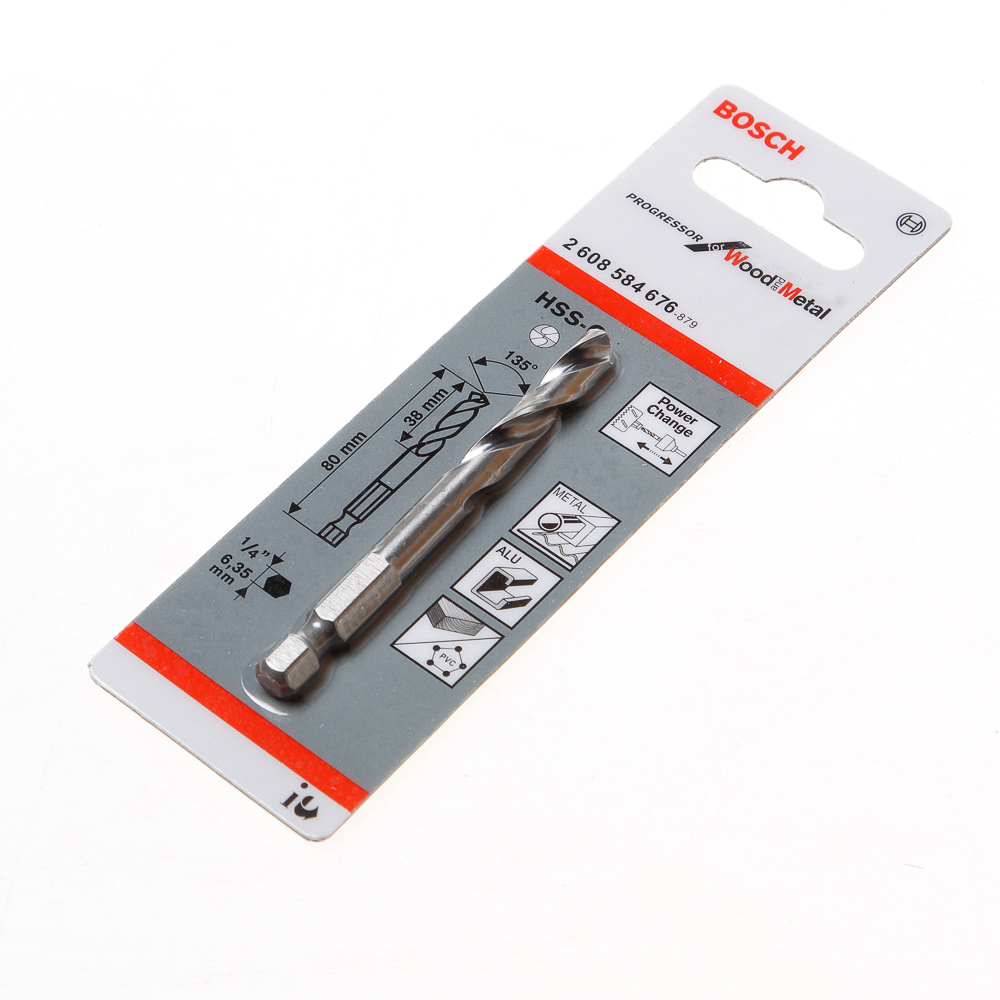 Bosch Gatzaag centreerboor hss 80mm (per stuk)
