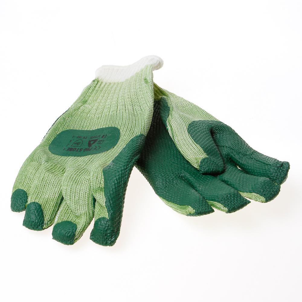 Artelli Handschoen latex gecoat (per paar)